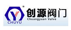 卡箍球阀/高平台三通法兰球阀-温州市创源精铸阀门厂
